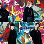 BLUE ENCOUNT、唐沢寿明主演ドラマ主題歌「囮囚」が9/8にCDリリース決定
