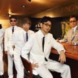 ユニコーン、2年ぶりの新作MV開! 待望の新曲、演奏するのはピアノとサックスだけ!?
