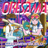 ORESAMA、3年半振りのアルバムリリースを発表&表題曲の先行配信も開始!
