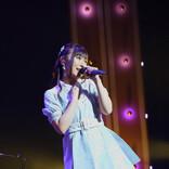 声優・鈴木愛奈、1stライブツアーのBlu-rayと2ndアルバムのリリースが決定