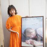 STU48薮下楓、1st写真集イベント東京で最終日「最後まで笑顔で完走します」