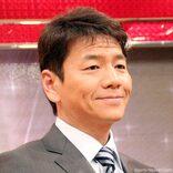 くりぃむ・上田晋也、新型コロナウイルスに感染 現在は微熱と喉の痛み
