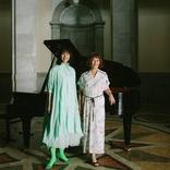 矢野顕子、8/25発売アルバム表題曲 「音楽はおくりもの」、俳優・のんが出演するMV公開