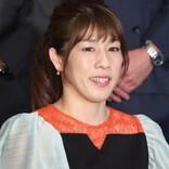 吉田沙保里、聖火ランナーを務めた野村忠宏氏との2ショット公開 「感動をありがとう」と反響<東京2020>