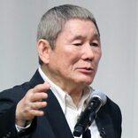 ビートたけし、東京五輪開会式を痛烈批判 「金返せよ」に反響相次ぐ