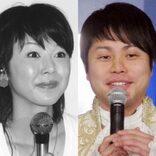 元日テレ宮崎宣子、ノンスタ井上に「本当にやりたかった番組」動画ブチまけ!
