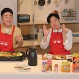 """""""元料理人""""和牛水田のこだわり調理器具は「5000円で20年使えるし性能が上がる」"""
