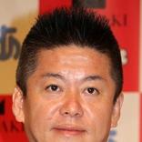 堀江貴文氏 開会式のスマホ持ち込み巡り「タバコのポイ捨てと同じ次元で語るなよ」