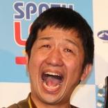 波田陽区 卓球・水谷隼をモノマネで祝福 ネット反応「第2ブーム来ますね」「似てる」