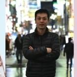 """「岩井志麻子×仙頭正教×佐々木チワワちゃん それぞれの""""ヤバい""""歌舞伎町百景」配信!"""