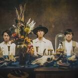 RADWIMPS、約3年ぶりのニューアルバムを11月リリース 収録曲より新曲「TWILIGHT」配信