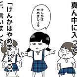 小3女子が書いた作文に、爆笑! 「面白すぎる」「笑いが止まらない」