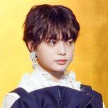 平手友梨奈が「秘所責め悶絶」で極める女優道(終)北川景子のアドバイスで…