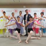 仙堂花歩率いる「すみれ少女歌劇団」が第1期生をオーディション「夢のある舞台作っていきたい」