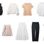 同じ服が見違える「頼らない発想」 「3色だけで」着まわすといい服【PART4】