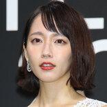 吉岡里帆、出演ドラマは低迷も女優の格は大きく上がっていた?