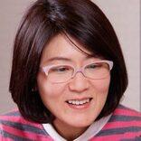 光浦靖子、大久保佳代子に恋人を寝取られたことで変わった「呼び方」