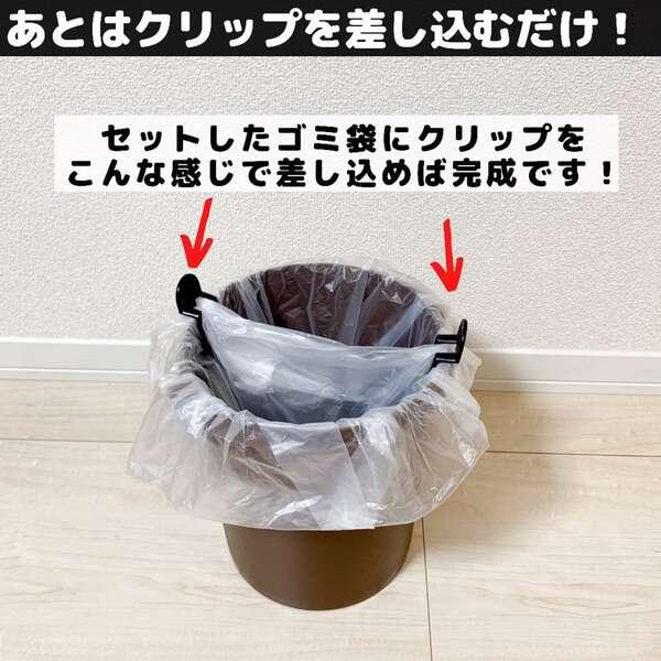 ゴミ袋止めクリップ2個組