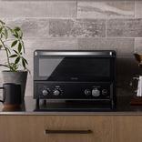 東芝からシンプルデザインの多機能コンベクションオーブントースター新発売