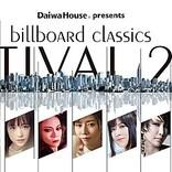大原櫻子、柴田淳、鈴華ゆう子(from和楽器バンド)、【Daiwa House presents billboard classics festival 2021】に出演決定