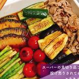 【酸っぱうま】野菜を焼いて漬けるだけ…夏バテを吹き飛ばす簡単レシピにツイッター大絶賛! 「早速作りました」「めちゃくちゃ美味しかった」の声続々