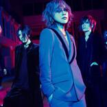 the GazettE 2年ぶりとなるライブ「LIVE 2021 -DEMONSTRATION EXPERIMENT- BLINDING HOPE」が遂に開催決定!