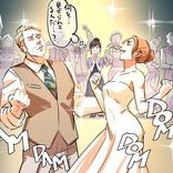ドイツ式の結婚式にビックリ。「職場の人なんて呼ばないわよ」