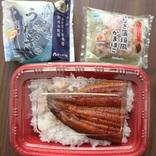 """120円から楽しめる""""うなぎ飯""""3種食べ比べ!土用丑の日に食べたいのは"""