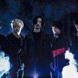 シズクノメ、新曲「Never Looking Back」MV公開