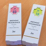 推し作品の記念日フレグランスが見つかるかも?『366 BIRTHDAY FRAGRANCE』を買ってみた
