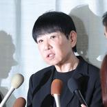 和田アキ子、五輪開会式での劇団ひとりの登場に「全然分からなかった」と告白しネット騒然「チョット心配な症状」