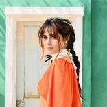 カミラ・カベロ、新曲「Don't Go Yet」を披露したTV番組へのクレームに反応 「このメイクは意図的だった」
