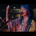 the peggies、「センチメートル」MV1000万回再生を記念して同曲のライブ映像を公開 セカンドフルアルバムのリリースも発表