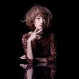 涼風真世、小池修一郎×SUGIZO書き下ろしによる新曲を含む40周年記念アルバムをリリース
