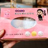 【台湾】ひとくちサイズのお餅をテイクアウト!台北「西螺祖傳麻糬大王」