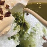 個人的ランキング1位「ココス」の絶品ピスタチオかき氷を食べずに夏を終わらせるべからず!!