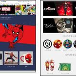 スパイダーマンの日記念『SHOP MARVEL』7/30オープン!