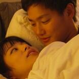野村周平とさとうほなみの腕枕シーンにノブ興奮「おいおいおい!」