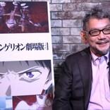庵野秀明氏、今後は実写映画に意欲 アニメは「またやれるチャンスがあれば」