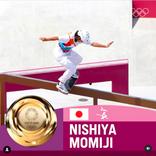 【世界の頂点に輝いたスキルと精神力】西矢椛が金メダル!中山楓奈が銅メダルの快挙 東京五輪スケートボード・女子ストリート