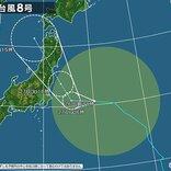 台風8号 あす27日からあさって28日にかけて 関東から東北の高速道路にも影響