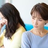 夫の「腹違いの妹」が臨月のおなかを抱えて転がり込んできた?「義理」のつく関係は難しい…