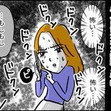 【衝撃】不倫相手がホラー化!もうカレからは逃れられない……?【なぜ彼女は独身なのか?】(133)