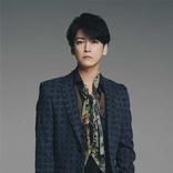 亀梨和也がNHKドラマ初主演 天才弁護士役に「ワクワク」、9・25スタート「正義の天秤」