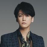 亀梨和也、NHKドラマ初出演&初主演 天才弁護士役「ワクワクしながら…」
