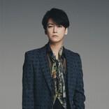 亀梨和也、NHKドラマ初出演&初主演 『正義の天秤』で医師から転職した天才弁護士に