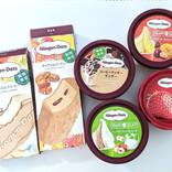 【ハーゲンダッツ】本日発売レポあり 2021年夏しか食べられない…新作アイス全6種実食レポ