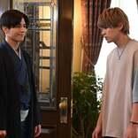 <プロミス・シンデレラ 第3話>早梅、元夫と直接対決 壱成×成吾の兄弟バトルも加速?