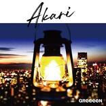GReeeeNが『TOKYO MER』主題歌「アカリ」配信&リリックビデオ公開、シングルもリリース