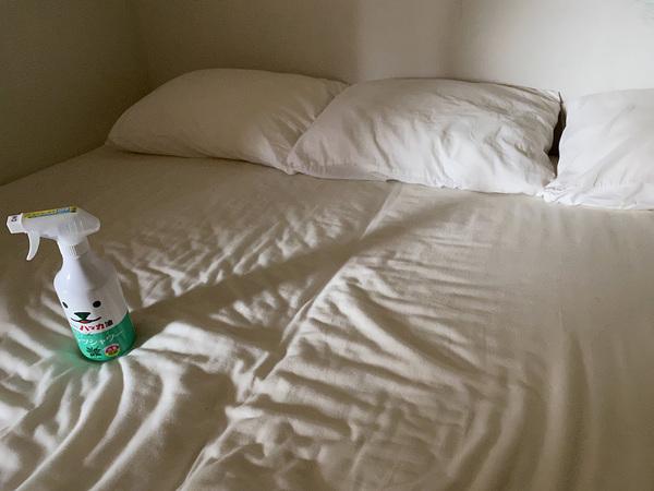 北見ハッカ油配合 ひんやりシャツシャワーとベッド